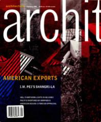 1998_Architecture_WoodplaneWorkshop_01